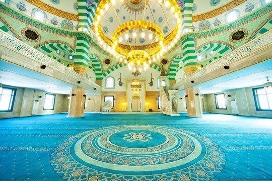 Cami Halısı Hammadde